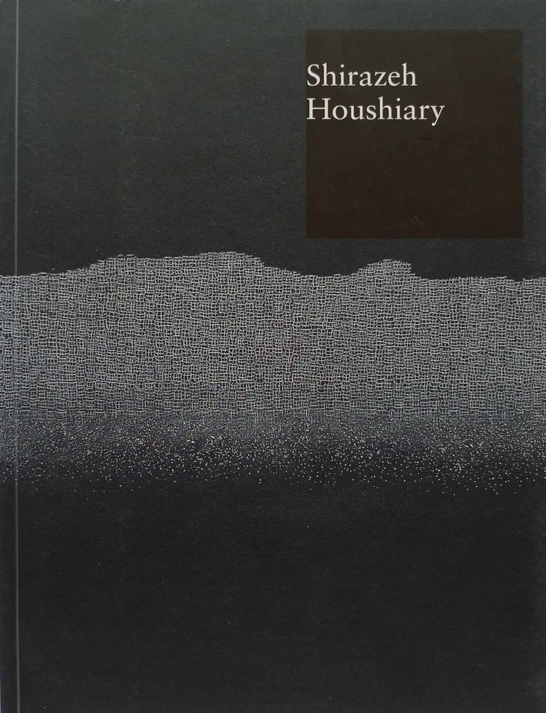 Shirazeh Houshiary